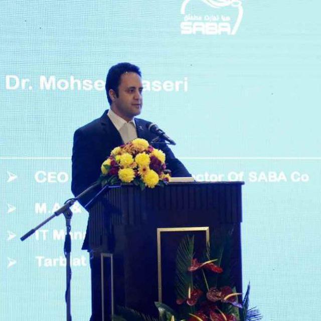 محسن ناصری
