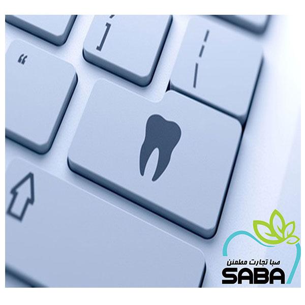 تبلیغات دندانپزشکی